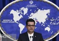 اعتراض ایران ازطریق مکانیزم سازمان ملل به اقدام تجاوزکارانه آمریکا