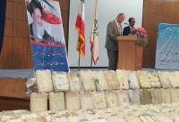نقش مهم ایران در مبارزه با مواد مخدر را مطرح میکنم