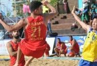 تیم ملی هندبال ساحلی ایران به مرحله نیمه نهایی صعود کرد