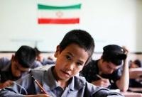 ۴۰ سال میزبانی از پناهندگان توسط ایران، دستاورد بزرگی است