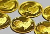نرخ سکه و طلا امروز (۹۸/۰۳/۳۰)