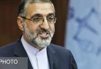 راهاندازی سامانه ورود الکترونیک وکلا در همه مجتمعهای قضایی تهران در آینده نزدیک