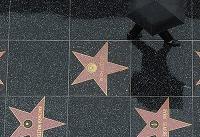 درخواست بازیگر «جنگ ستارگان» برای برداشتن ستاره ترامپ رد شد