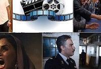 آمار فروش فیلمهای سینمایی روی پرده