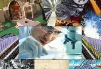 ارتقای بهرهوری و فناوری با جذب محققان در صنعت/استخدام دانشآموختگان دکتری به شکل کارشناسان R&D