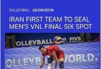 هفته پنجم والیبال لیگ ملتها با باخت ایران به فرانسه پایان یافت