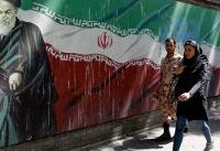 FCO minister arrives in Iran to try and ease tensions with US