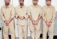 اعتراف جیببران بیآرتی به ۱۰۰ فقره سرقت