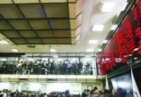 سومین عرضه اولیه در بورس تهران