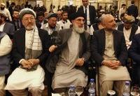 Afghan leaders begin peace summit in Pakistan