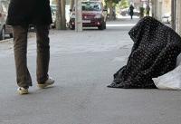 تکدیگری؛ زخم آشنای شهر