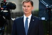 جرمی هانت: مشارکت بریتانیا در عملیات نظامی علیه ایران قابل بررسی است