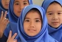 هزینه هر دانش آموز اتباع خارجی ۳ میلیون تومان است