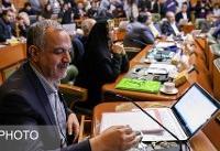 دعوت مسجد جامعی از مردم برای حضور در انتخابات شورایاری