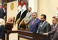 وزیران کشور، دفاع و دادگستری عراق تعیین شدند