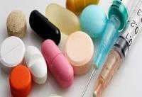 عوارض جانبی استفاده از داروهای مخدر