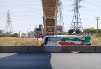 ماجرای مسافرکشی اتوبوس تیم ملی در قزوین چه بود؟ +عکس