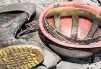 تونل پرحادثه یک معدن در سوادکوه