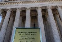Supreme Court rules for FUCT in trademark case