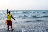 سالمسازی ساحل بدون جذابیت و ایمنی