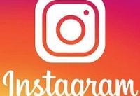 ۳۸ درصد کاربران شبکههای اجتماعی را ترک میکنند