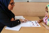 فعالیت ۲۰۰۰ پایگاه سنجش سلامت نوآموزان در کشور