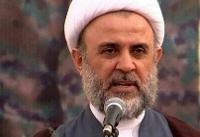 عضو شورای مرکزی حزب الله: سیاست آمریکا علیه ایران به بن بست رسیده است