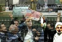 ویدئو / کمیسیون امنیت ملی در دست مخالفان برجام