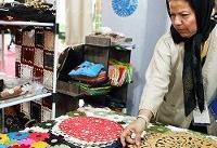 الزام ایجاد بازار برای تولیدات مشاغل خانگی