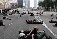 عکس روز: اردو زدن در خیابان