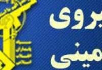 درگیری رزمندگان قرارگاه حمزه با یک تیم تروریستی ضد انقلاب / هلاکت یک تروریست