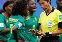 رفتارهای عجیب بازیکنان کامرون در جام جهانی فوتبال زنان