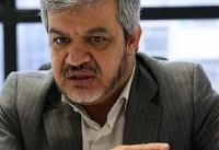 واکنش یک عضو کمیسیون امنیت ملی مجلس به تحریمهای جدید آمریکا