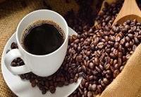 راز لاغری با قهوه