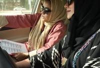 زنان سعودی حق رانندگی را در شروط ضمن عقد قرار میدهند