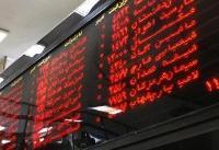دستورالعمل فروش تعهدی در سازمان بورس تصویب شد