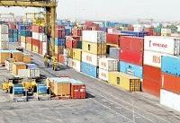 قراردادهای صادراتی بیمه می شوند