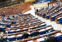 خروج اوکراین از جلسه شورای اروپا در اعتراض روسیه
