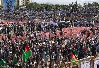 گردهمایی نامزدهای ریاست جمهوری در کابل برگزار شد