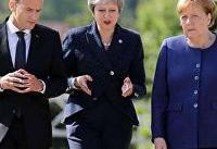 فرانسه، آلمان و انگلیس خواستار اجرای کامل برجام شدند