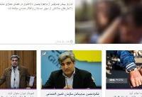 ماموریت هوایی اورژانس برای اهدای یک قلب/جزئیات ماجرای درگیری ماموران پلیس با دختری در تهرانپارس