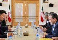 ایران با کاهش تدریجی تعهدات خود ، کماکان پنجره دیپلماسی را باز نگه داشته است