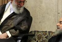 تحریم آیتالله خامنهای؛ روحانی میگوید اموال رهبری یک حسینیه و خانه ساده است