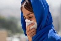تاثیر آلودگی هوا بر قدرت باروریِ زنان