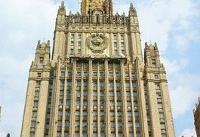 انتقاد شدید وزارت خارجه روسیه از سیاستهای آمریکا درقبال ایران