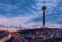 بحران اُزن در پایتخت