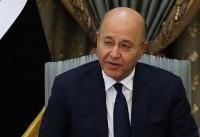 برهم صالح: اجازه نمیدهیم آمریکا از عراق برای حمله علیه ایران استفاده کند