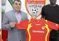 مدیرعامل باشگاه نفت مسجدسلیمان: قرارداد فولاد با کولیبالی، دزدی آشکار است