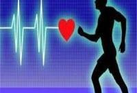 کاهش خطر حمله قلبی با یک ساعت ورزش متعادل