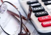 تیرماه، موعد ارائه اظهارنامه اشخاص حقوقی و صاحبان املاک اجاری